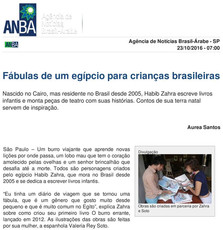 16-10-23 Agência de Notícias Brasil-Árabe (thumb)
